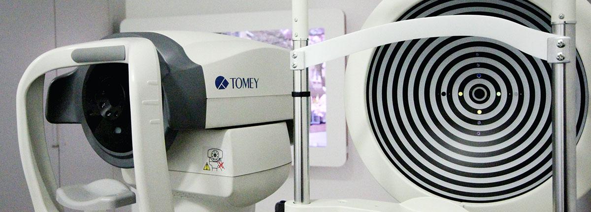 Behandlungsraum Optik am Rathaus